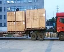 西安巨浪精密机械有限公司
