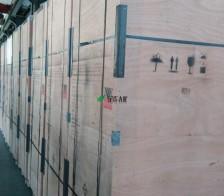 熏蒸加固木包装箱